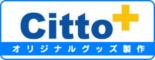 チットプラス - オリジナルグッズ製作・販売